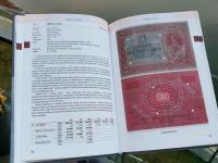 Bankovky Československa, Českej a Slovenskej republiky 1918 - 2019