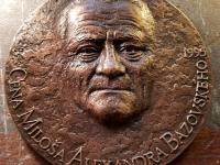 Polonský: Cena Miloša Alexandra Bazovského za výtvarné umenie, 1995, bronz, 176 mm
