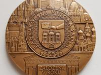 Polonský: Paneurópska vysoká škola, 2012, tombak, 100 mm, averz