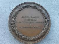 Stretnutie lekárov Košice - Prešov / 1846 Boehm , 51 mm