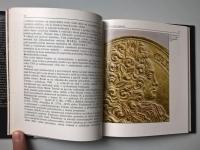 Publikácia Portrét na minciach