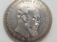 Rubel  Alexander