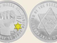 """Ag...Múzeum židovskej kultúry ,,Sada minci 2016 Slovensko PROOF"""" s Ag žetónom"""