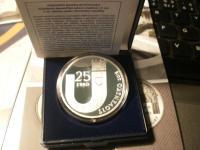 25 euro Slovensko - 25. výročie vzniku - PROOF