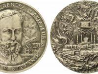 Medaila MRŠ