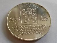 500 Kčs Lada 1987, BK