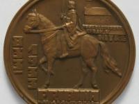 Plaketa Pribina 1933