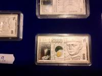 Pamatne mince s motivom Slovenskych bankoviek Ag + Au