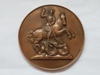 Medaila - Sandrik