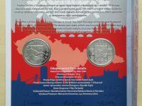 2018 - 10€ Vznik Československej republiky (č.1470)