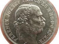 5 koruna 1907 k.b.