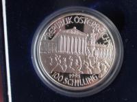 100 schilling 1995 proof