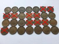 Obehové mince krajín Európy - Nemecko, Rakúsko, Maďarsko, Belgicko, Holandsko, Francúzsko, Taliansko, Malta, Írsko, Švédsko, Nórsko, Dánsko, Fínsko, Juhoslávia, Rusko, Ukrajina, Cyprus, Grécko