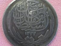 10 piaster 1916 Egypt
