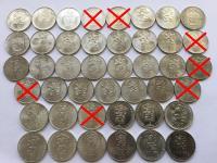 Československo ČSR ČSSR ČSFR, Slovensko SR, Česko ČR  - strieborné pamätné mince