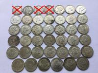 Rakúsko Uhorsko strieborné mince Florin, Korona, Corona