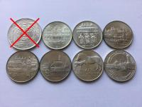 Československo ČSR ČSSR ČSFR a Slovensko SR strieborné pamätné mince