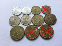 Československo 1921-1992 - ČSR, ČSSR, ČSFR Slovensko a Česko 1993-2008 SR ČSR- obehové mince - ročníky