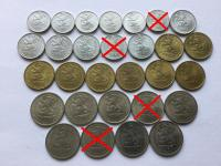 Československo 1. 2. 3. ČSR, ČSSR mince v krásnych stavoch