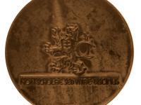 Medaila Brezno - Prvým maturantom 1946