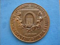 Medaila Otvorenie železnice 1940, Gibala