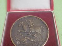 Medaila Sv. Juraj  - Maďarsko