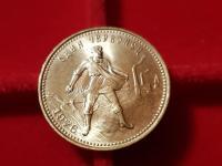 Cervonec 1976 zlata minca