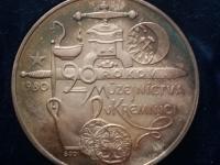 Sada Banské mestá  90 rokov múzejnictva v Kremnici