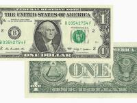 Nacenenia bankoviek