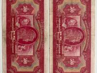 500 Kč 1929 Pretlač Slovenský štát 1939 - 2 kusy