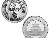 Kúpim Ag investičné mince CHN a AUS