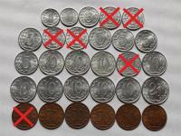 Československo 1918 - 1993 ČSR ČSSR ČSFR obehové mince v krásnych stavoch