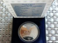 200 korún 1996 zubačka Štrba