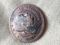 Rakúsko-Uhorsko 1 zlatník 1886, dúhová patina