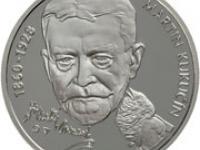 10 eur - Martin Kukučín - 150. výročie narodenia