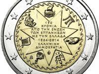 150. výročie zjednotenia Iónskych ostrovov s Gréckom (1864 – 2014)